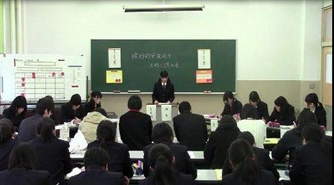 20150220富山いずみ高校 肯定側立論