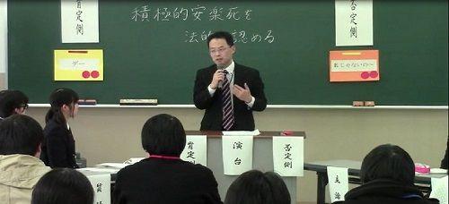 20150220富山いずみ高校 講評・判定