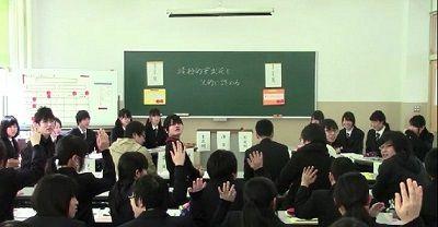 京都産業大学 袋井泉希 富山県
