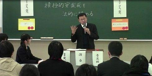 20150220富山いずみ高校 教頭先生の講評