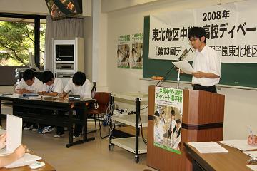2008甲子園東北地区大会02