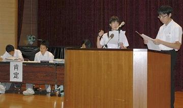 2008九州地区大会