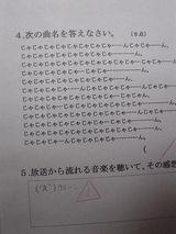 ('A`)ウエーン