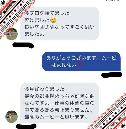 IMG_4709