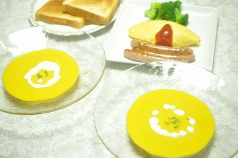 かぼちゃの冷製スープ (3)