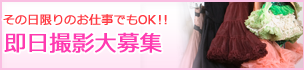 top_banner_1342529127