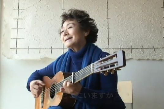 加藤登紀子 被災地へのメッセージ 「今どこにいますか」