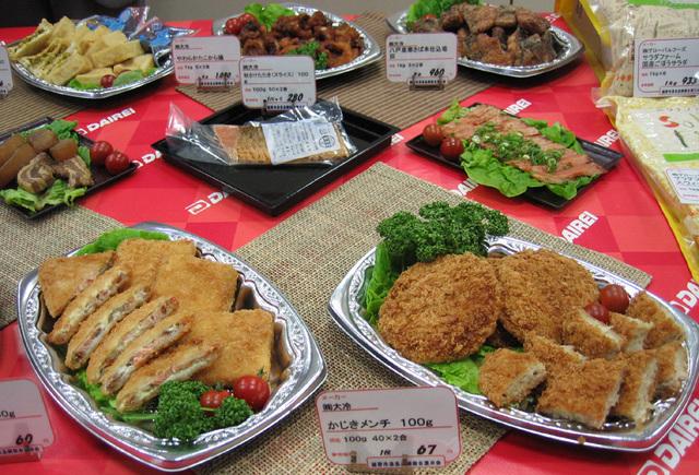 食材見本市2008夏 その5