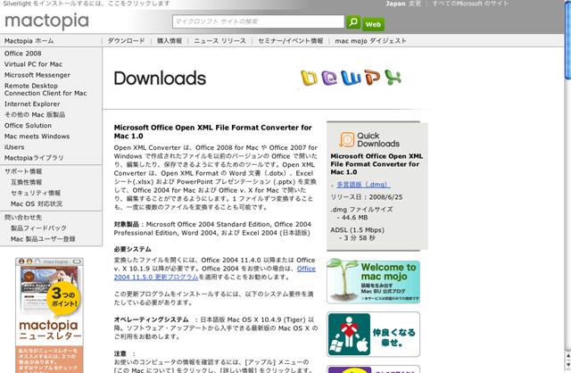 Microsoft Office Open XML File Format Converter for Mac 1.0