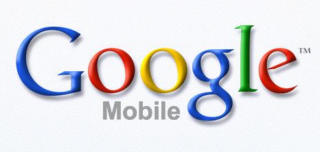 「Google Mobile App」の新版、App Storeでようやく入手可能に
