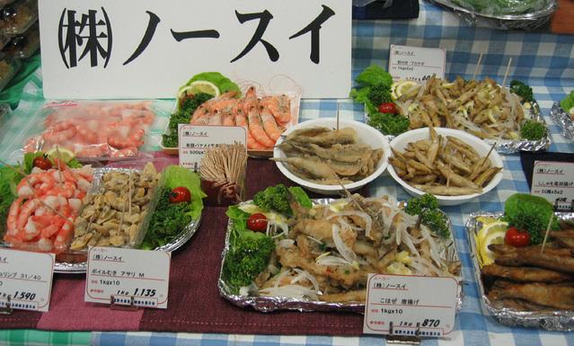 食材見本市2008夏 その4