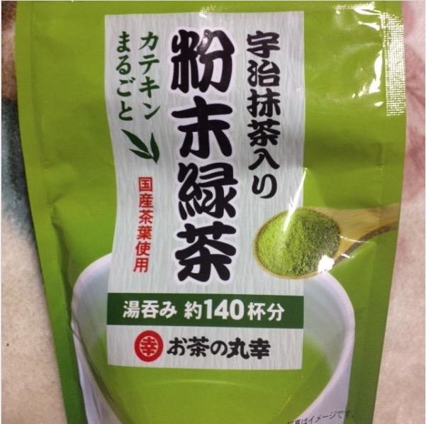 粉末緑茶!