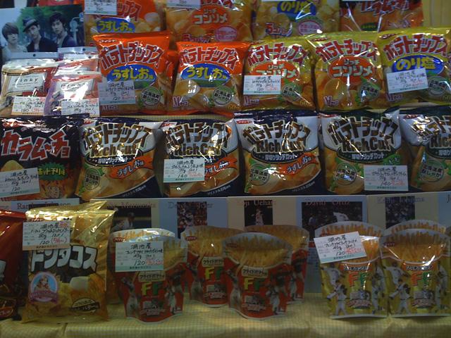 食品見本市2009秋 スナック菓子編 その2