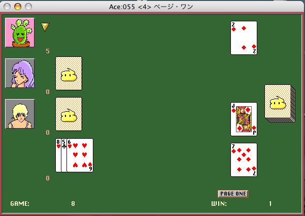 カードゲームって、、、、、、^^;