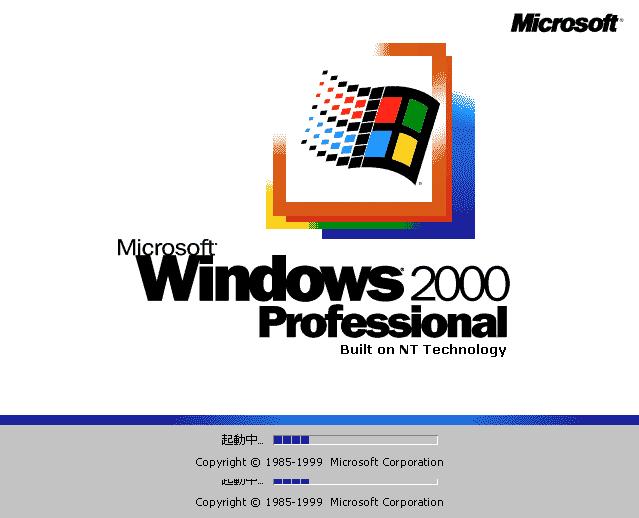 Leopardで、Virtual PCは?動くのか?w