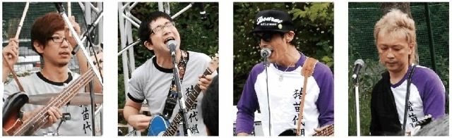 「I love you & I need you ふくしま」猪苗代湖ズ
