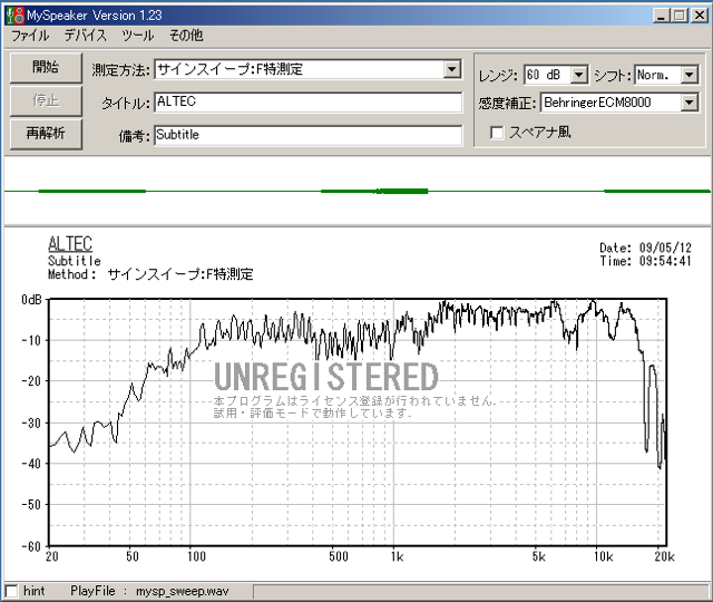 Virtual PCで音響測定はできるのか!? w
