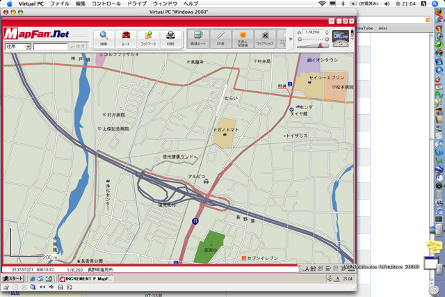 MapFan.Net Ver10