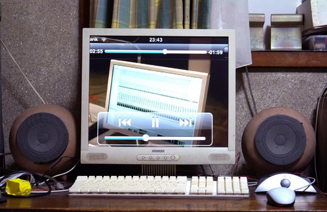 Vestax / GUBER ACTIVE AUDIO CM-04