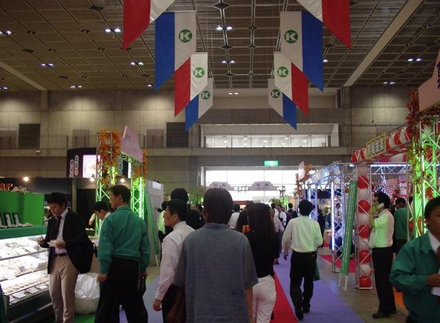 食品見本市2009秋 飲料編その1