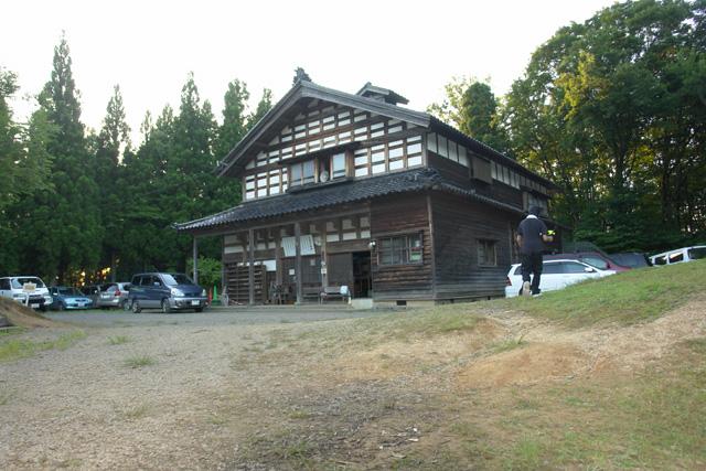 娚杉 少年自然の家