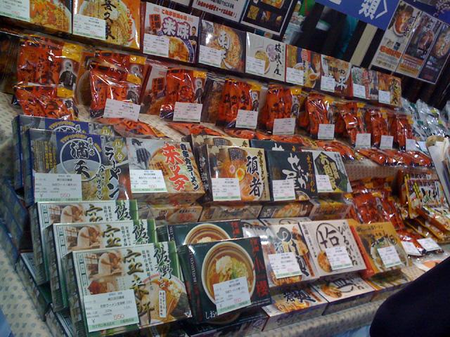 食品見本市2009春 その3 食材その他