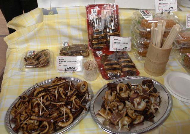 食品見本市2009春 その1