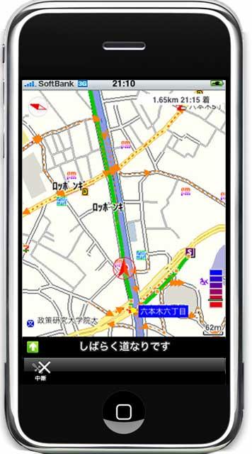 Googleマップより描画が速いiPhone用カーナビ「全力案内!」が無料配布開始