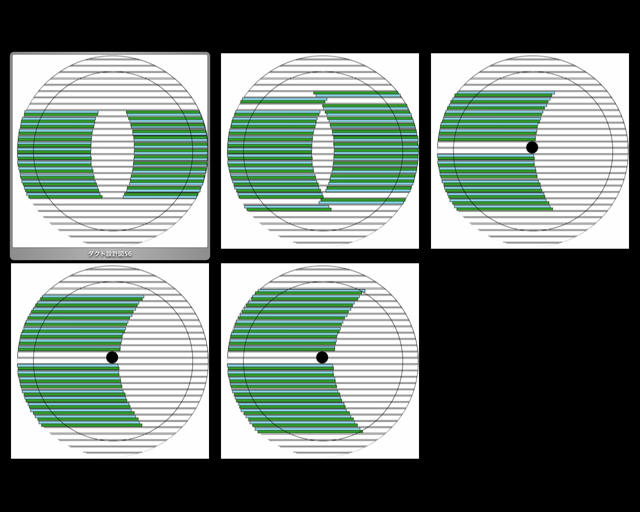 音のパズル その6 スリットの設計