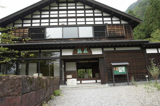 金沢里山工房交流展 2008