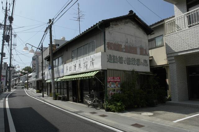 松本市 中町
