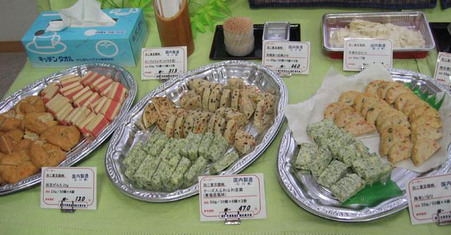 食材見本市2008夏 その2