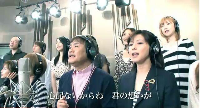 がんばろうニッポン 愛は勝つ シンガーズ 『愛は勝つ』