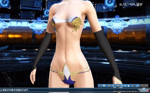 アリサの戦装束1