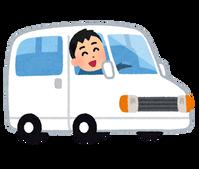car_van_drive
