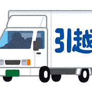 car_truck_hikkoshi[1]