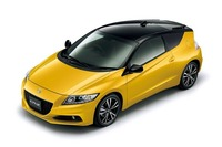 HONDA CR-Z YELLOW