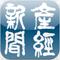 110820_Sankei