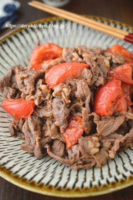 牛肉トマト7