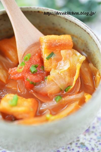 トマトスープ7