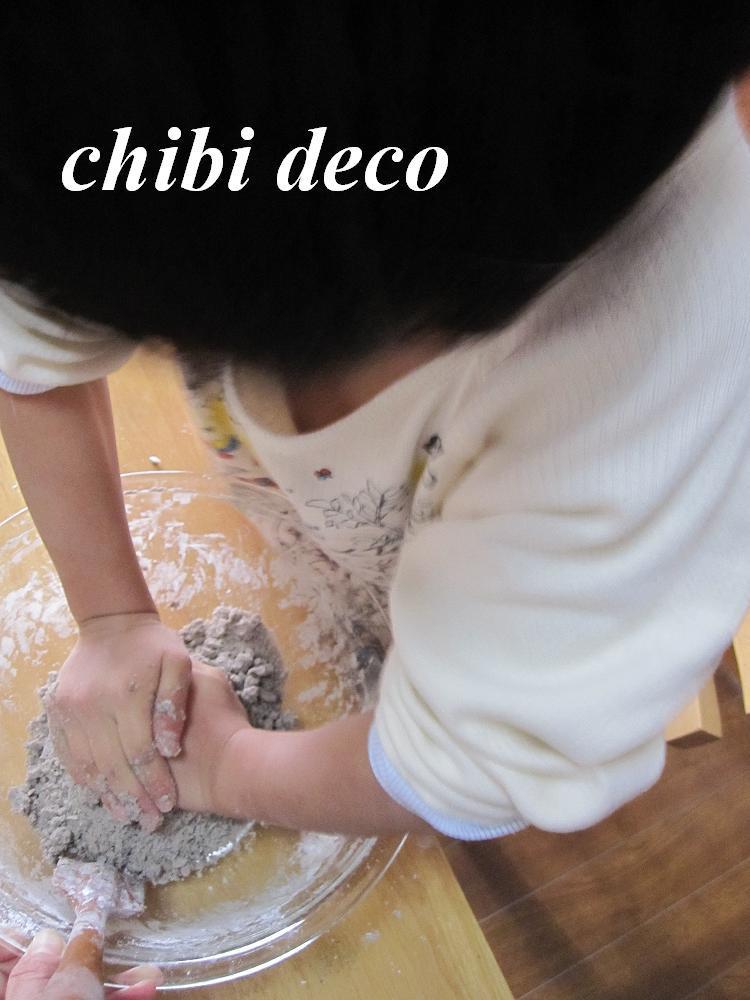 decoの小さな台所。-クッキー作るの巻き4