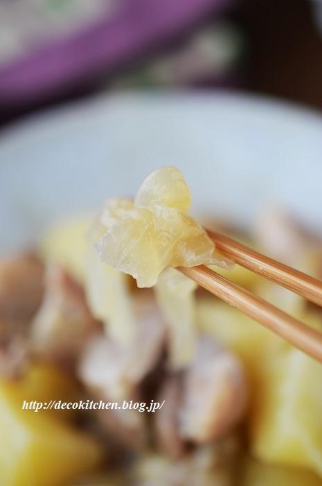 ぽん酢煮14