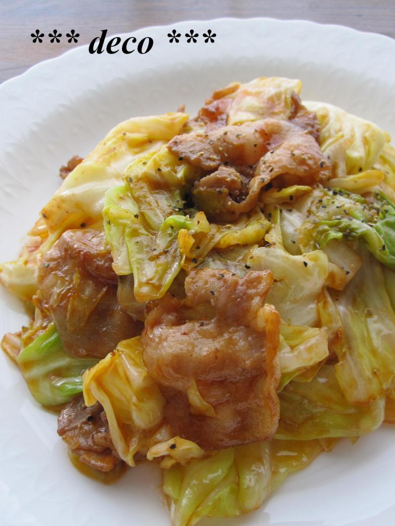 decoの小さな台所。-豚肉とキャベツのオイケチャ2