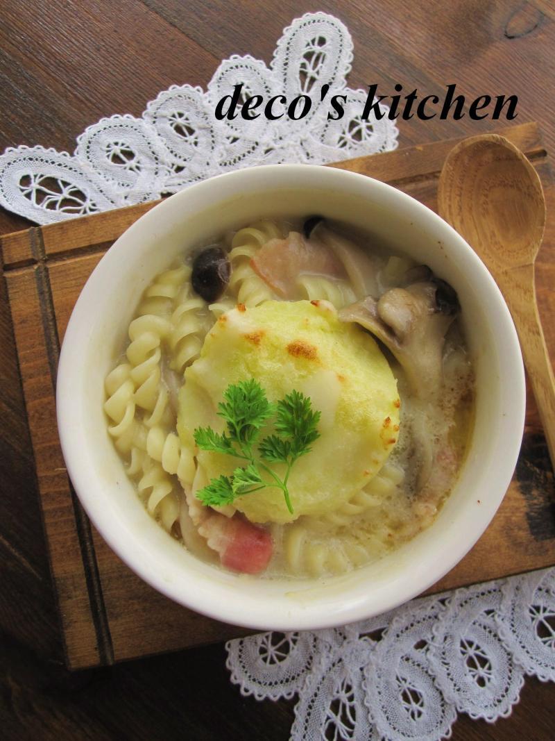 decoの小さな台所。-焼きマッシュポテトのクリームパスタ1