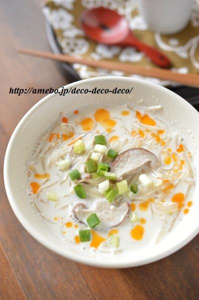 豆乳スープ1