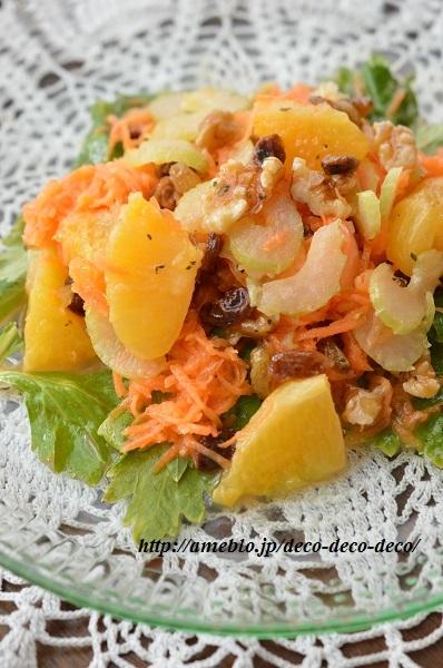 オレンジと人参のメイソンジャーサラダ11