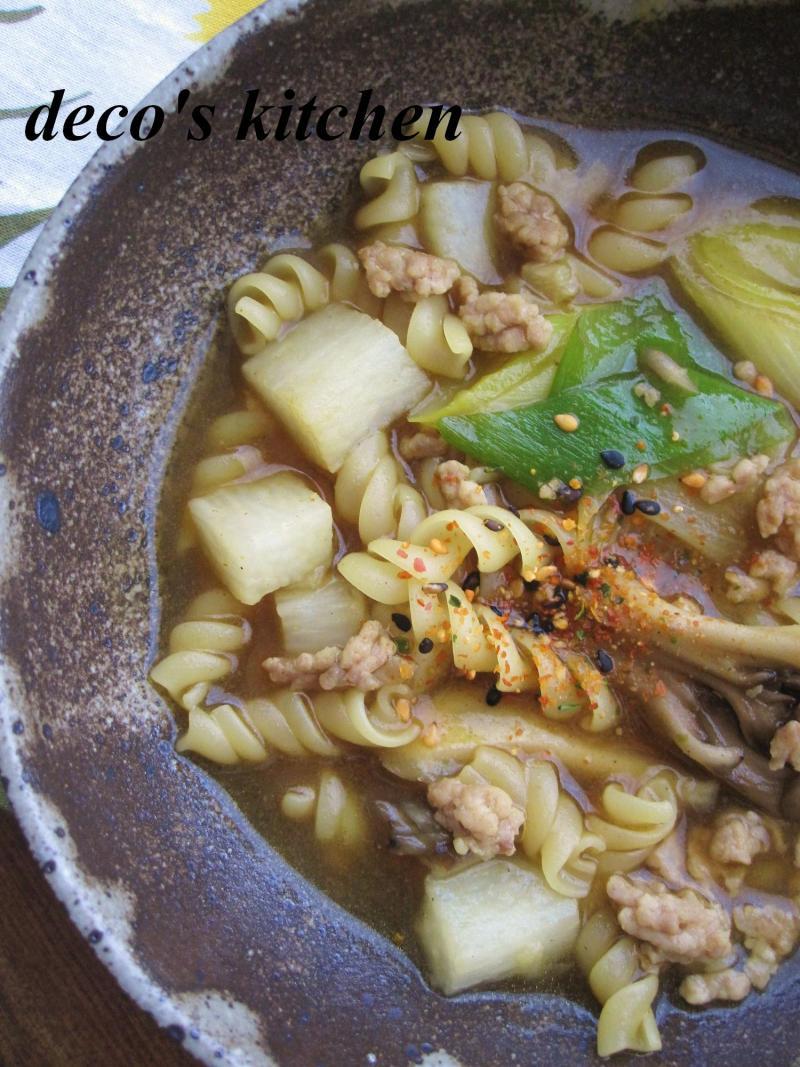 decoの小さな台所。-和風カレースープパスタ3