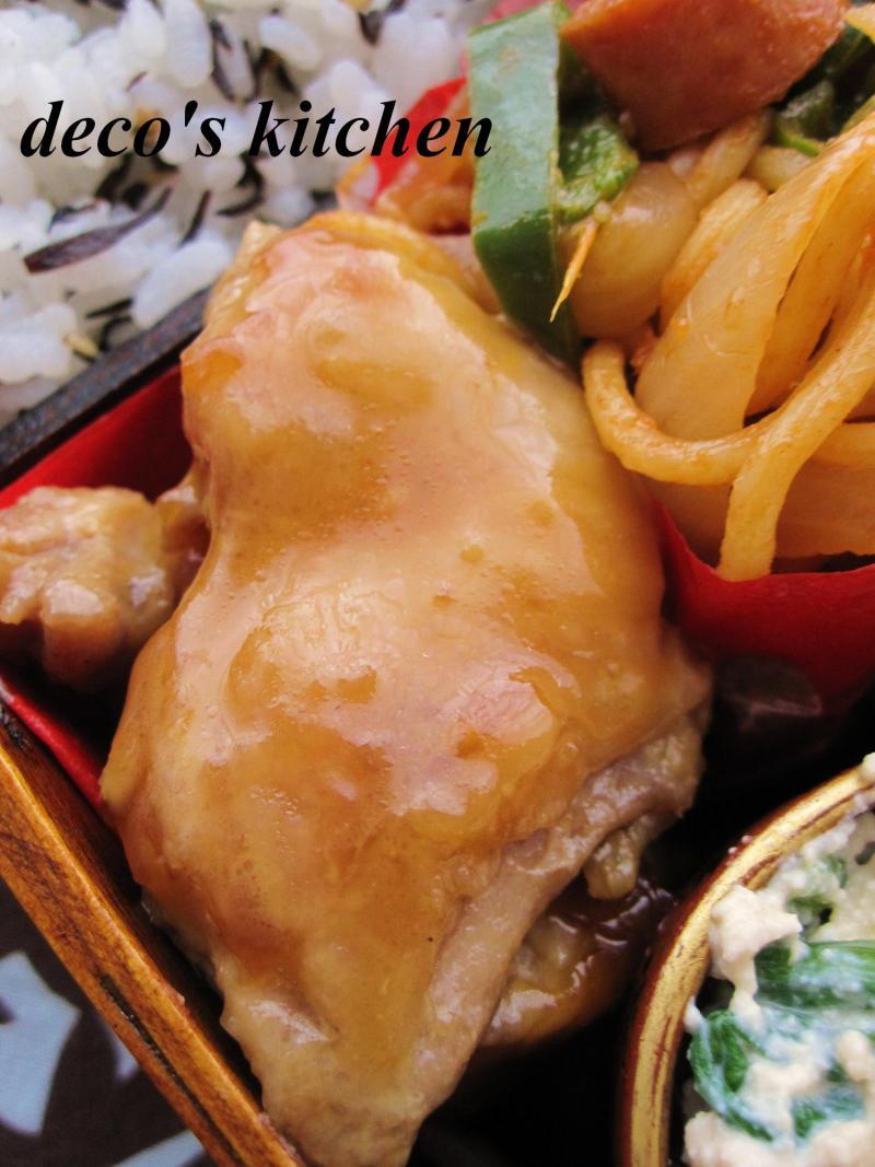 decoの小さな台所。-鶏肉のクリーム照り煮4