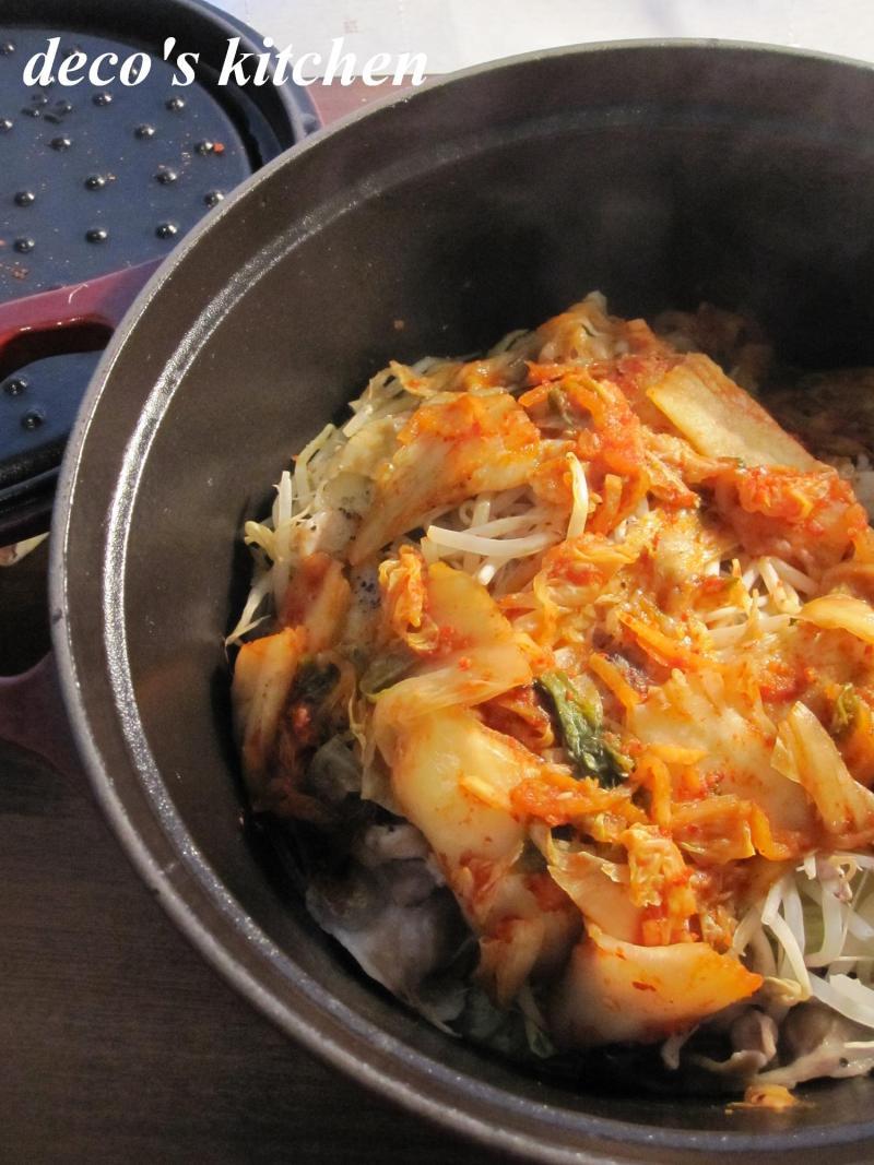 decoの小さな台所。-冷蔵庫一掃☆お野菜たっぷり蒸し豚キム2