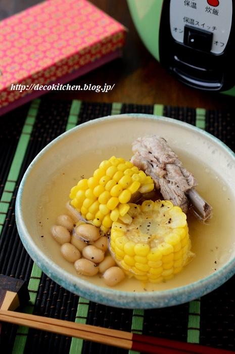 梅雨のスープ5